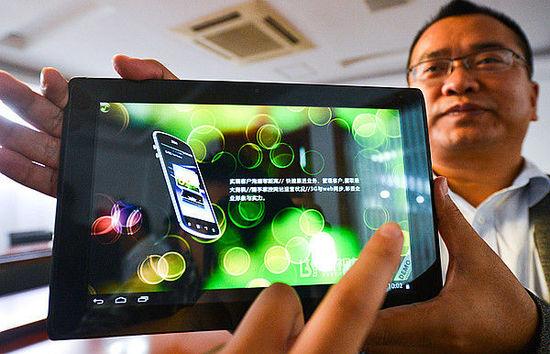 Cientistas chineses criam tablet 3D que dispensa óculos